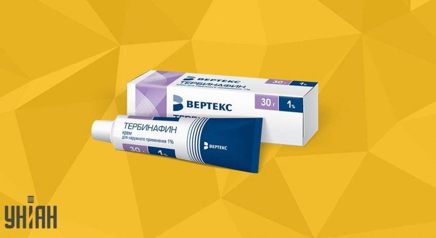 Тербінафін крем фото упаковки
