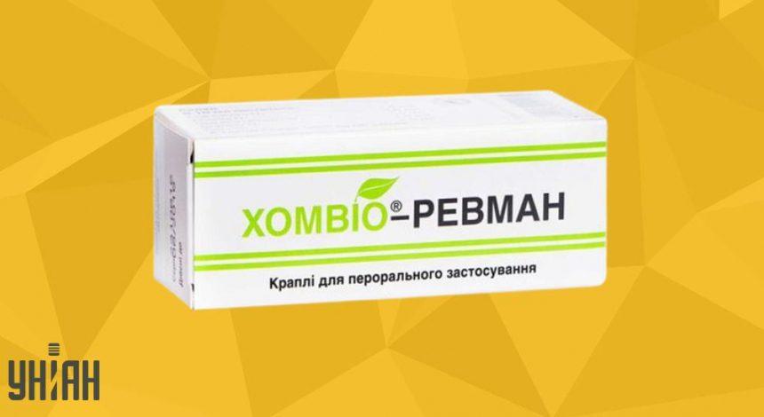 Хомвио Ревман фото упаковки