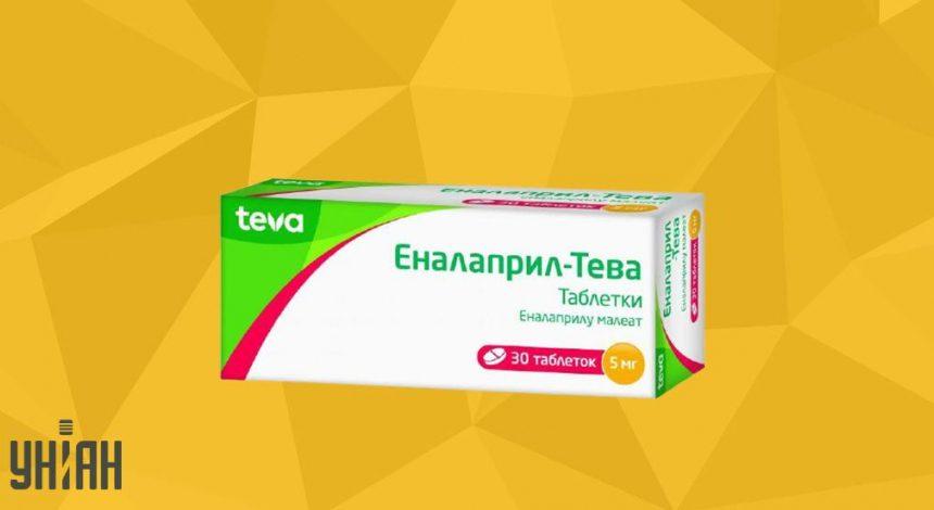 Эналаприл-Тева фото упаковки
