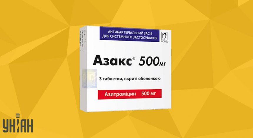 Азакс фото упаковки