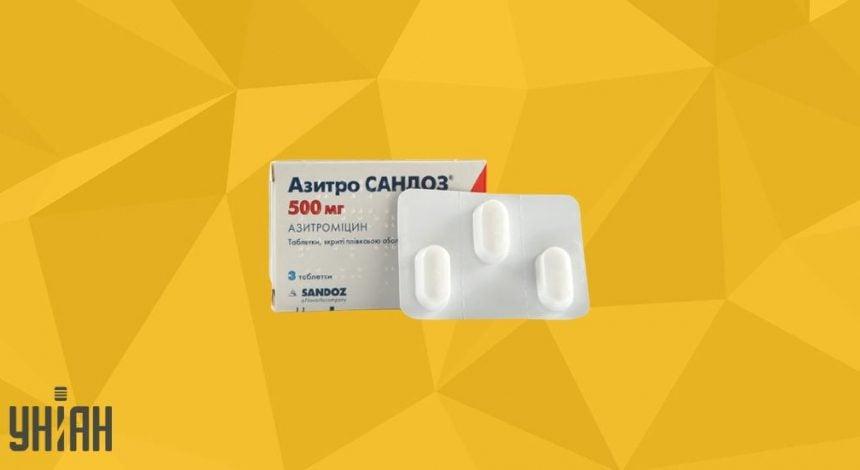 Азитро Сандоз 500 фото упаковки