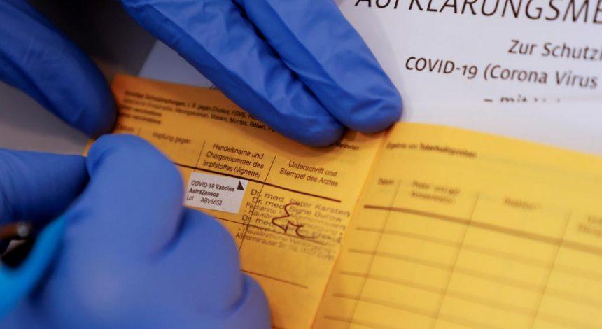 """В Минцифре рассказали, когда можно будет сгенерировать и напечатать COVID-сертификат на портале """"Дия"""""""