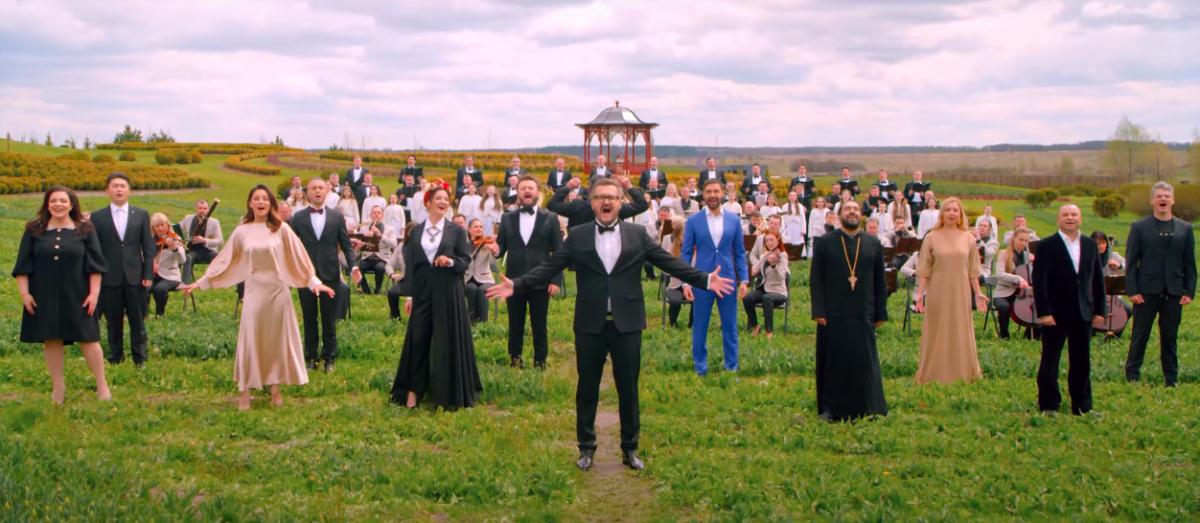 """Звезды записали песнопение """"Христос Воскрес"""" на 12 языках на одну мелодию / скриншот"""