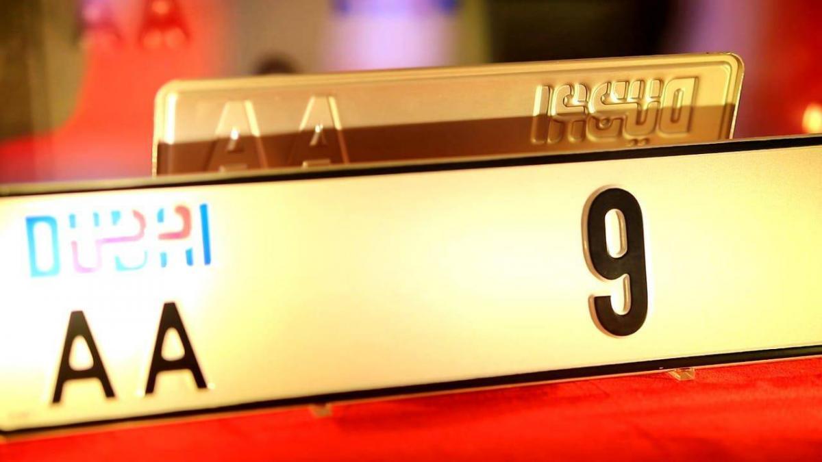 Участники торгов получили шанс приобрести престижный однозначный номер АА9 и три двухзначных - U31, T38,E51 / фото khaleejtimes.com