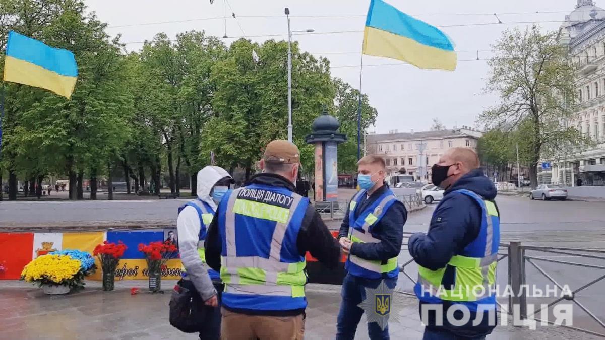В Одесі сьогодні відбудуться заходи з нагоди річниці трагедії 2 травня / Нацполіція