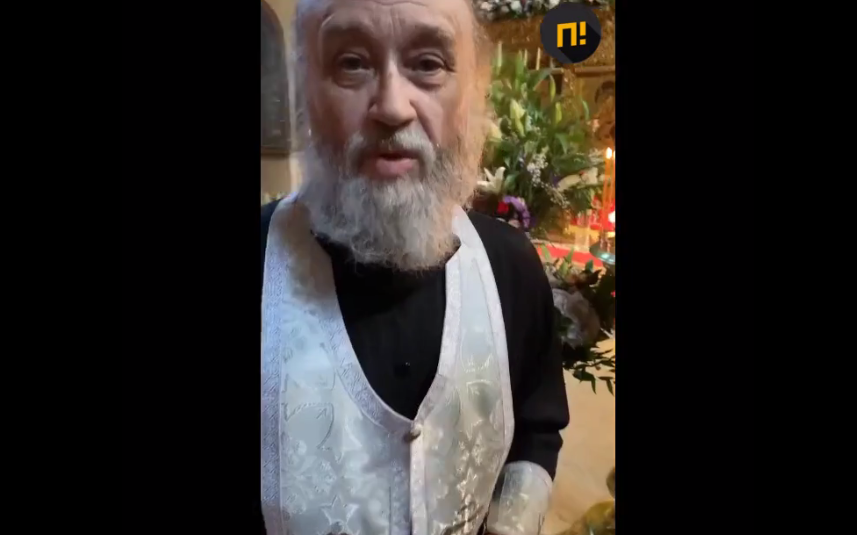 Священик побив парафіян / скріншот