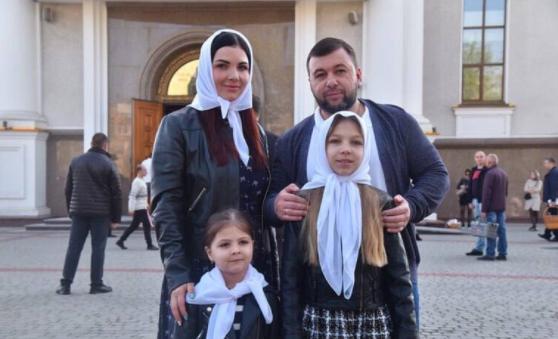Терорист Пушилін тайого сім'я / фото t.me/donetch