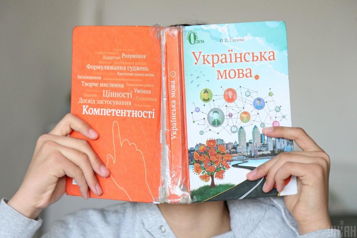 Киевские школьники возвращаются за парты / фото УНИАН, Виктор Ковальчук
