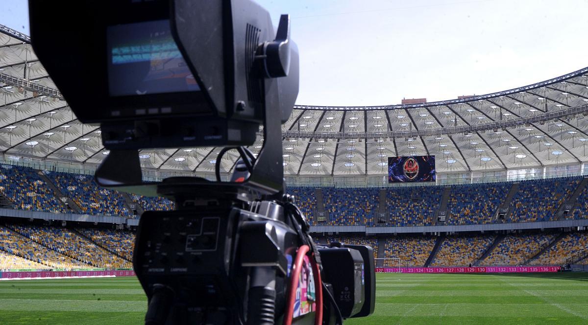 Шість з семи матчів почнуться в один час / фото ФК Шахтар