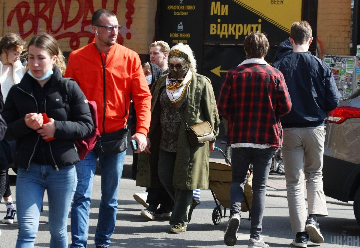 """В Украине пока нет областей в """"зеленой"""" карантинной зоне \ фото УНИАН"""