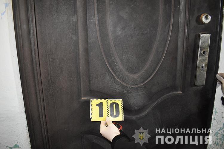Инцидент произошел на Пасху / фото Нацполиции