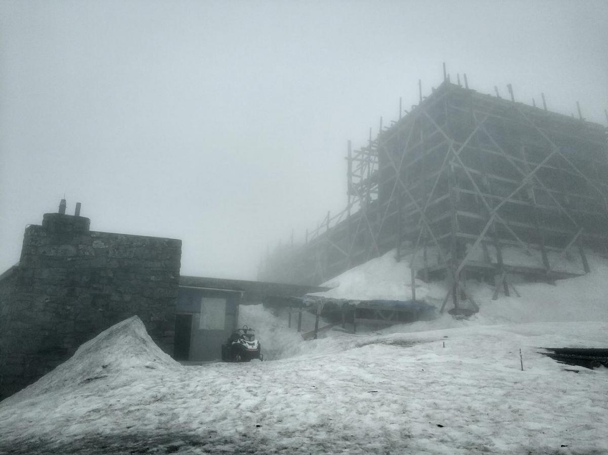 В горах снова ударил мороз / Фото facebook.com/chornogora.rescue112