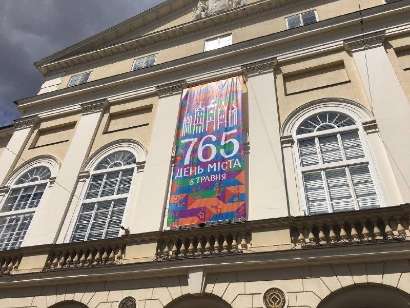 Львовяне отмечают 765-ю годовщину со дня основания города / фото Мирослава Бзикадзе