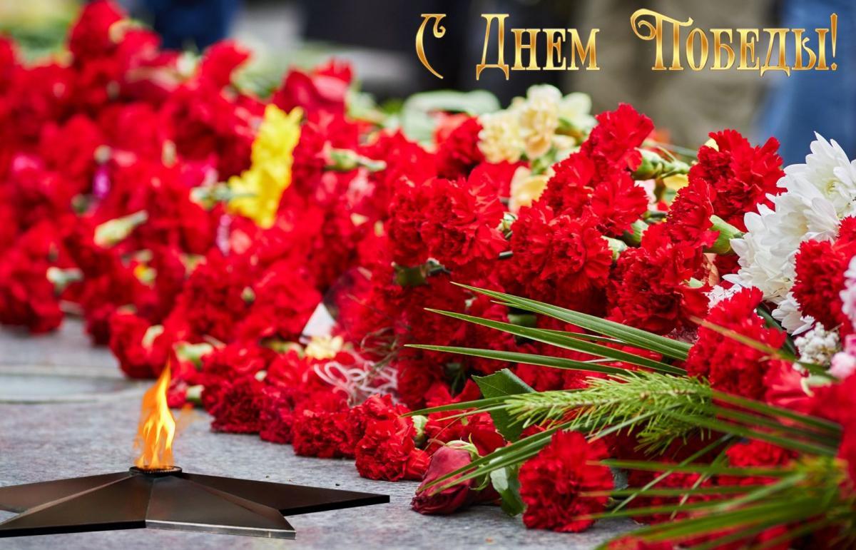 Поздравления с Днем победы / фото bonnycards.ru