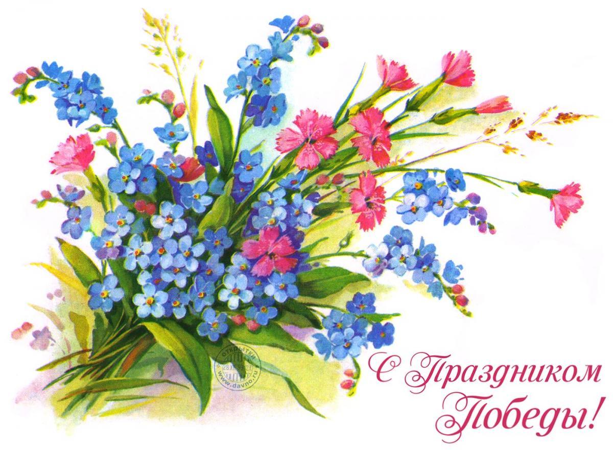 С 9 мая открытки / фото davno.ru