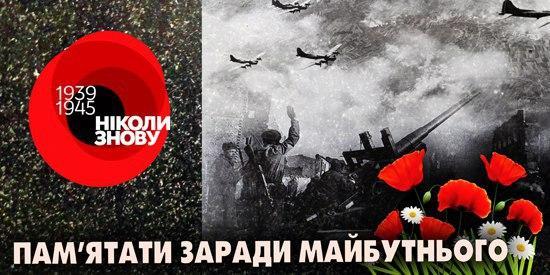 С Днем победы открытки / фото apostrophe.ua
