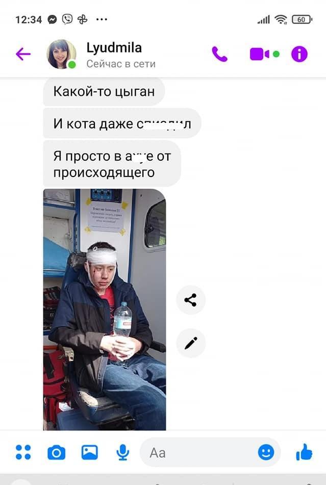фото facebook.com/katerina.golovachova.7