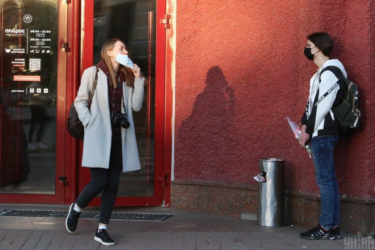 Уровень заболеваемости коронавирусом превышен в 21 области / фото УНИАН, Прядко Денис