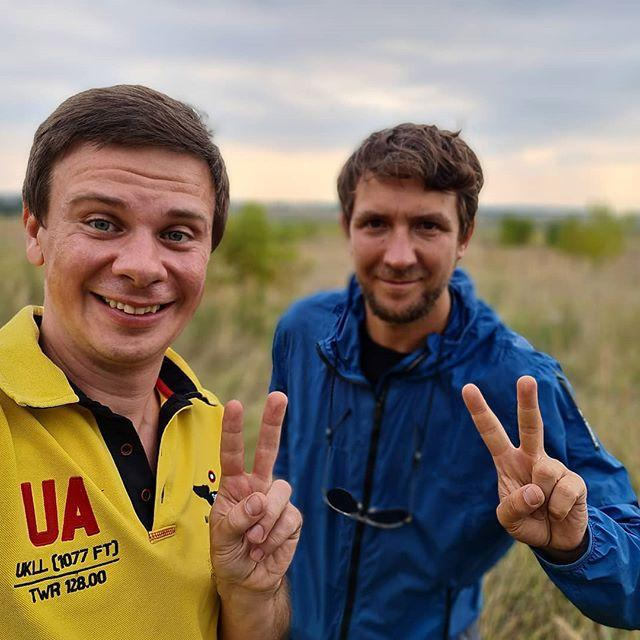 Путешествуй по Украине с Дмитрием Комаровым / 1+1