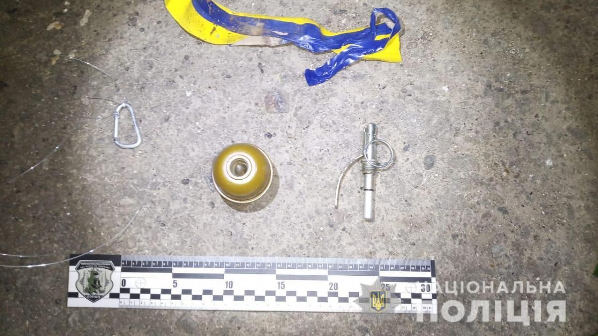 Изъятую гранату отправили на экспертизу / фото Национальной полиции