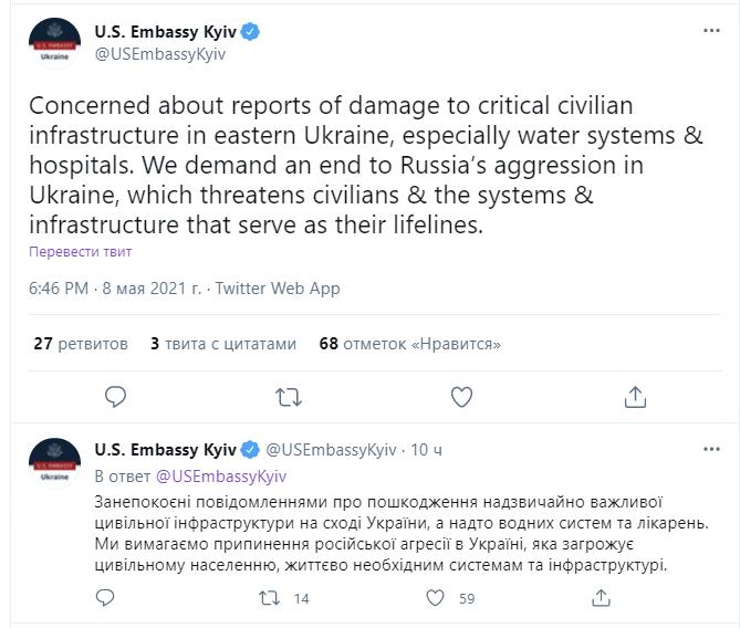 Screenshot from USEmbassyKyiv on Twitter