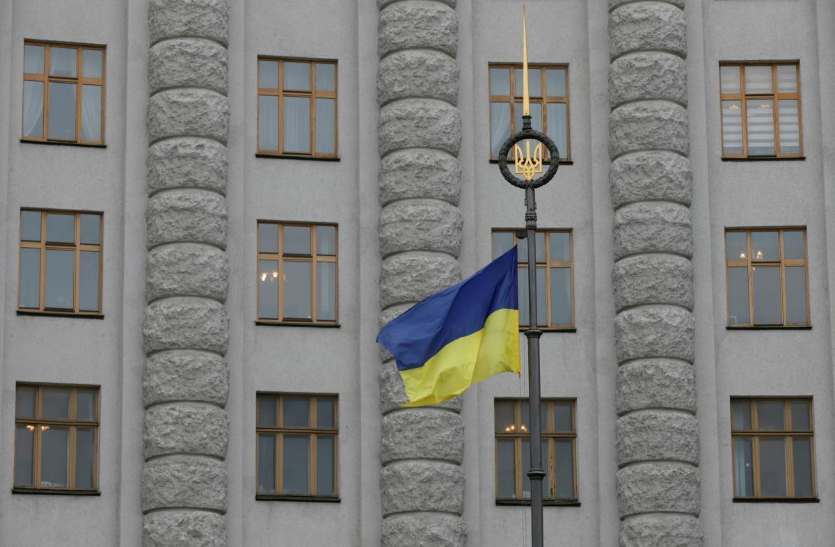 Україна цього року святкуватиме 30 років Незалежності / фото REUTERS