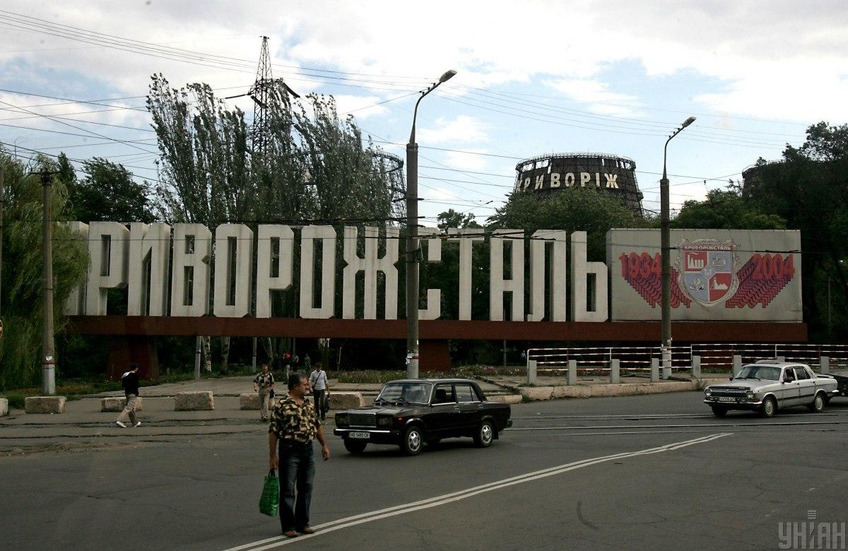 фото УНІАН, Олександр Синиця