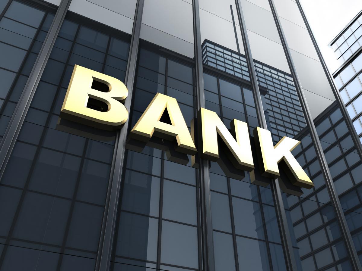 Названы самые прибыльные и убыточные банки Украины / фото ua.depositphotos.com
