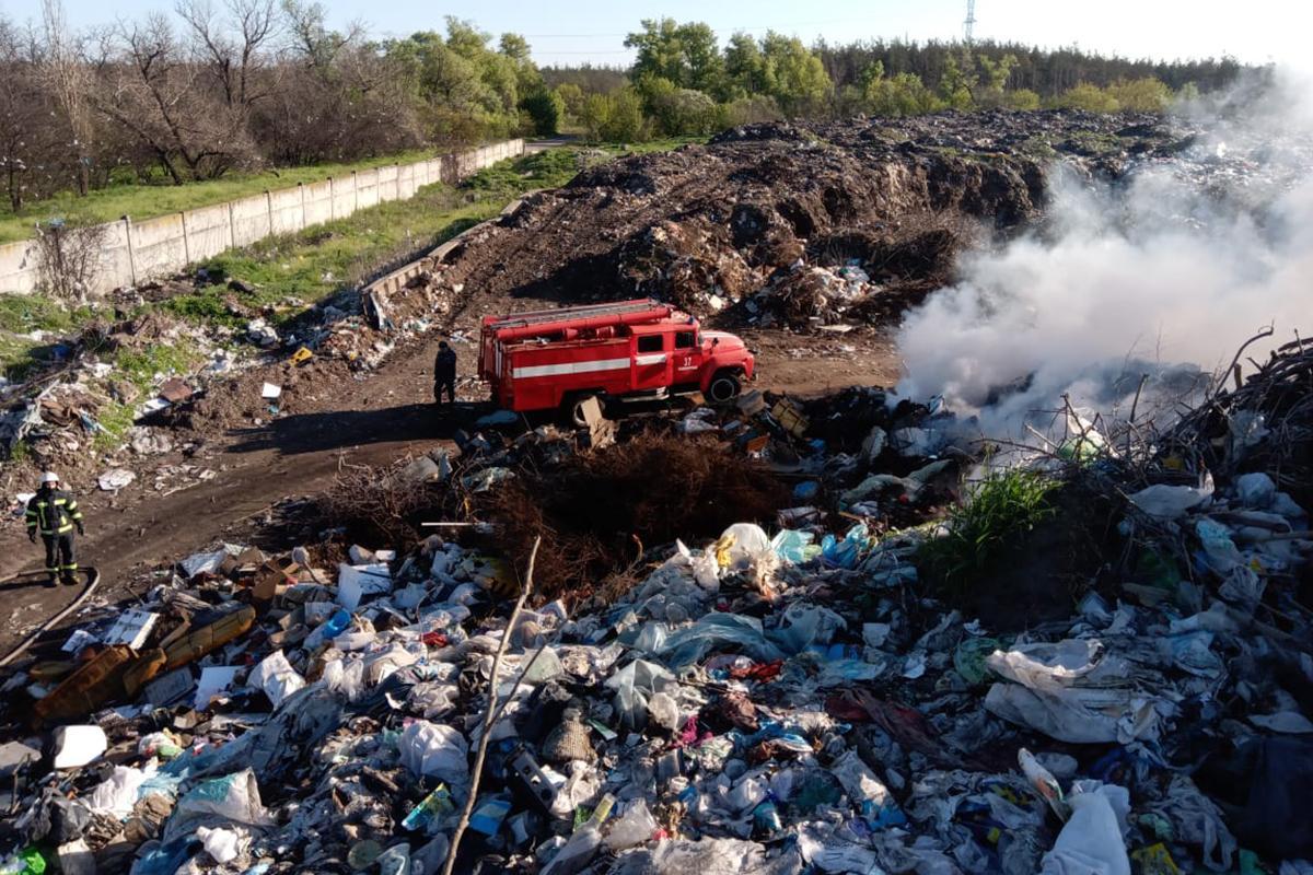 Пожежана сміттєзвалищі уДніпропетровській області/ фото dsns.gov.ua