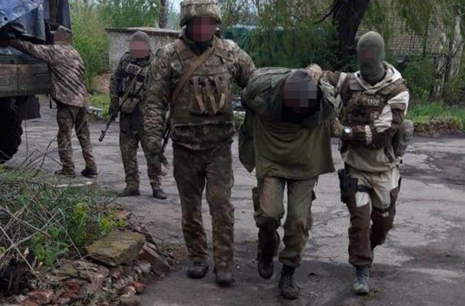 "СБУ задержала боевика ""ДНР"" / фото ssu.gov.ua"