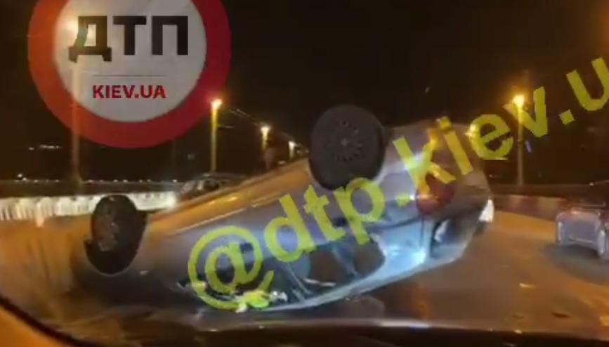 ДТП в Києві / скріншот