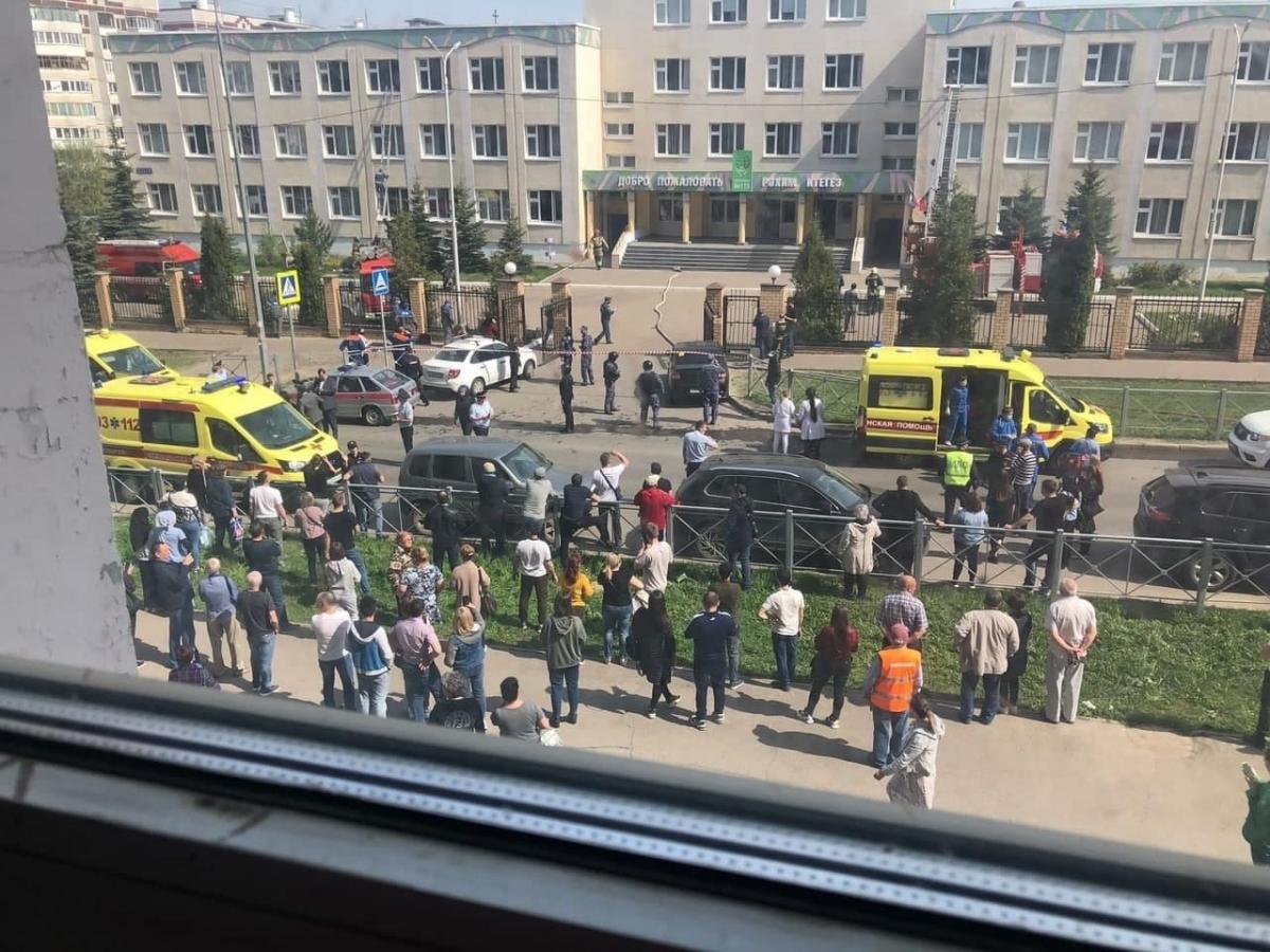 В школе в Казани произошла стрельба со взрывом/ фото BAZA