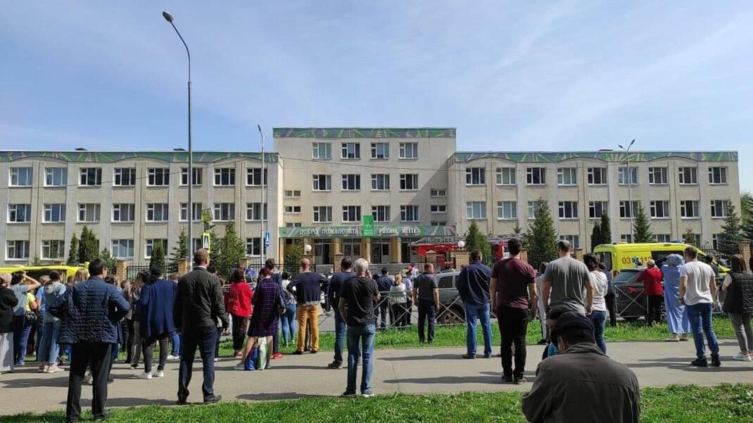Подробности нападения на гимназию в Казани / фото openmedia.io