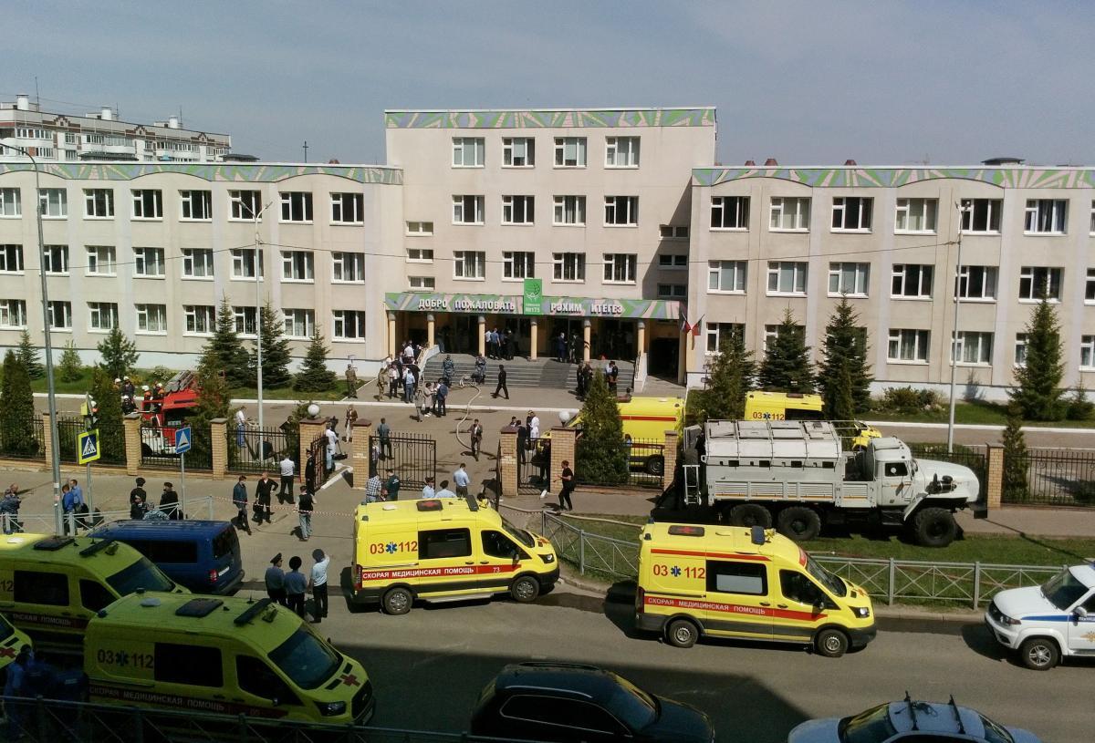Стрілянину влаштував 19-річний Ільназ Галявієв / фото REUTERS