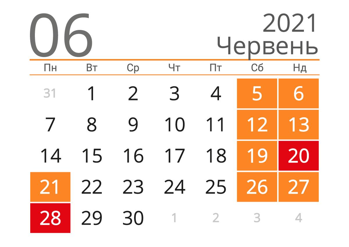 Календар вихідних у червні 2021 / фото kalendari.co.ua