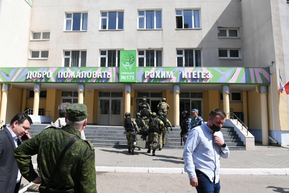 Расстрел подростков в Казани - уже не первый случай в России за последние годы / фото REUTERS