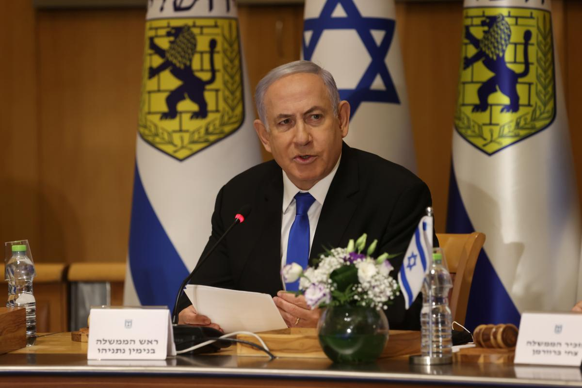 Биньямин Нетаньяху / фото REUTERS