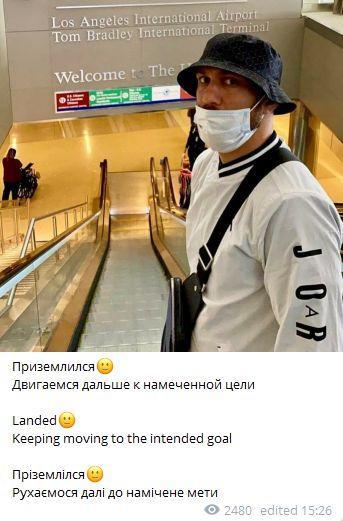 t.me/TeamLomachenko/2302