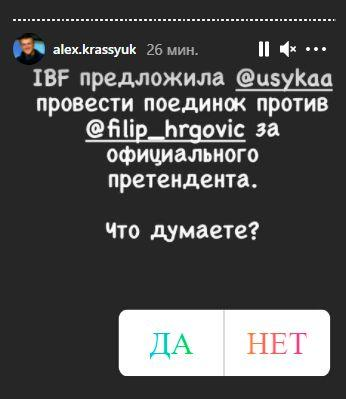 instagram.com/alex.krassyuk