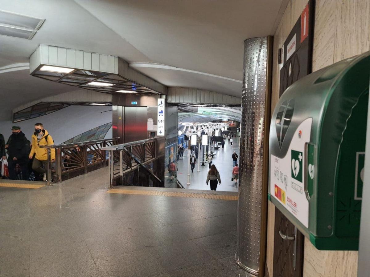 фото metro.kiev.ua