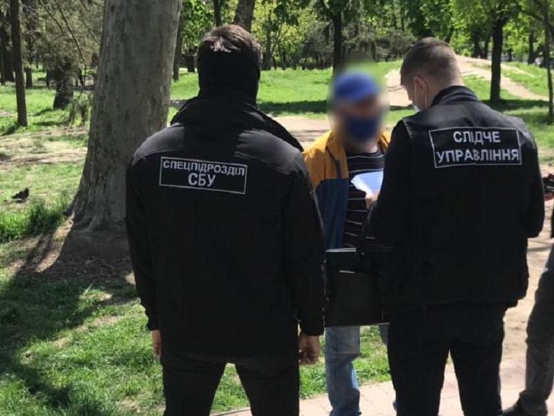 Действия фигуранта задокументированы в процессуальном порядке / od.npu.gov.ua