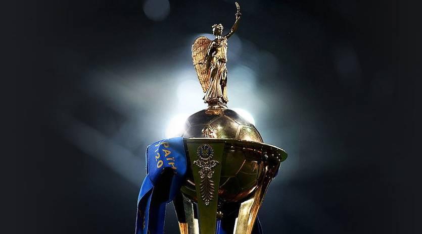 Динамо і Зоря змагатимуться за Кубок України / фото ФК Карпати