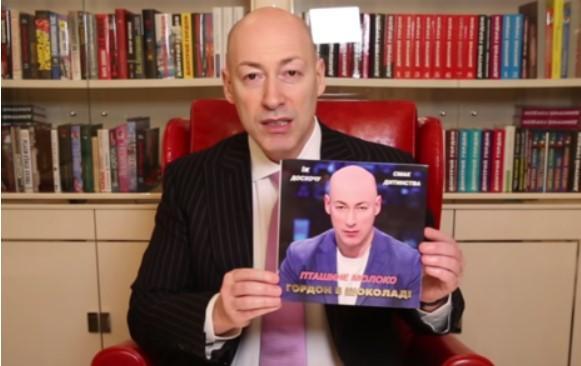 Гордон считает, что он перешел дорогу Порошенко в бизнесе по производству конфет / скриншот из видео