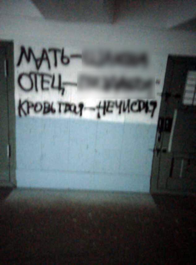 """фото """"Киевавтодор"""""""