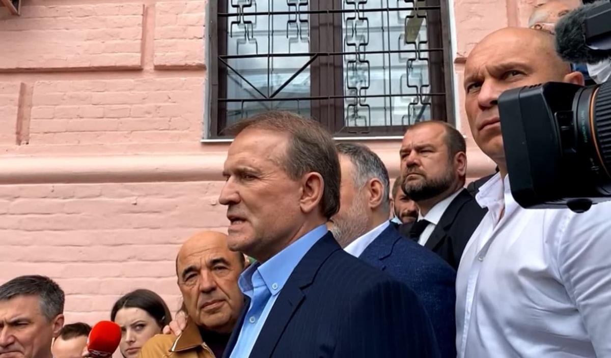 """Медведчук підозрюється у вчиненні державної зради / Скріншот """"Сегодня"""""""