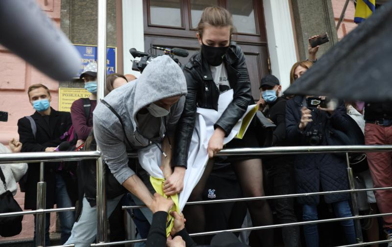 "фото ""РБК-Україна"""
