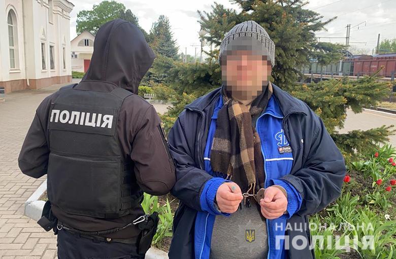 Сына погибшей задержали на железнодорожном вокзале в городе Белая Церковь / фото полиция
