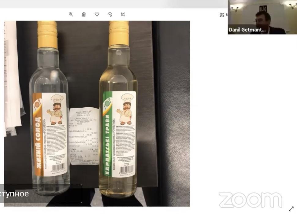 Даниил Гетьманцев лично проверил, как легко найти фальсификат в Интернет / скриншот с видео
