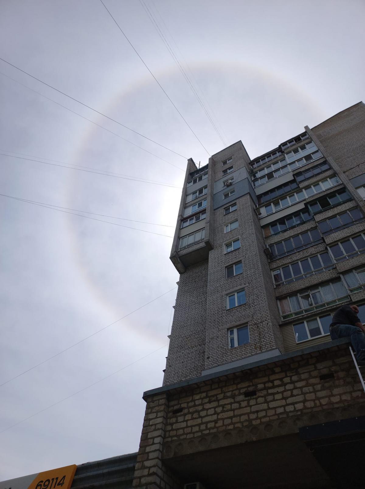 Очевидці зняли гало в небі над Запоріжжям / фото Олена Булгакова, Facebook