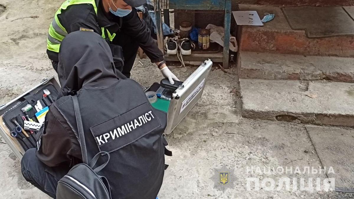 Зловмисників затримали в Києві / фото: Нацполіція